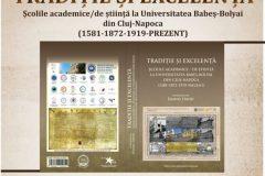 daniel-david-traditie-si-excelenta-in-scolile-academice-1